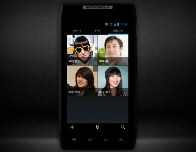 Motorola Shows off Ice Cream Sandwich on the Droid Razr