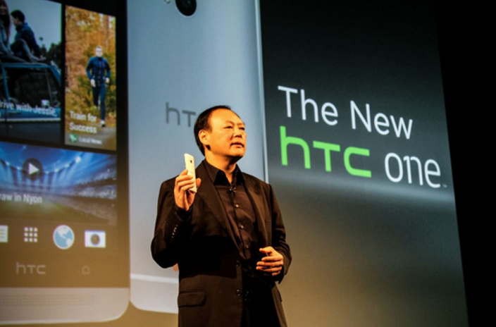 HTC-One-Press-Conference-