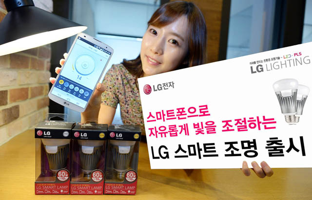 LG Announces Smart Bulb that works with Smartphones